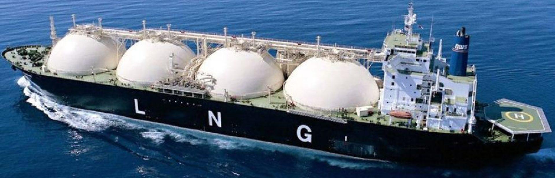 LNG spot cargo - Canada LNG spot cargo